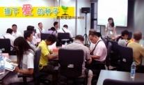 """""""播下爱的种子""""教师培训  2011.08.16-08.21"""