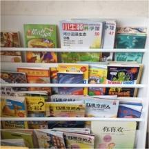 卡旺卡向湖南省芷江大树坳乡合动阳光希望小学捐赠图书