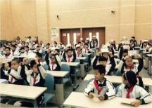 苏州姑苏区阳光励志五校联合捐书活动在苏州善耕实验小学校拉开帷幕