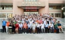 2016年光合夏令营教师培训