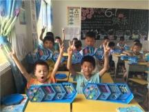 江西吉安市吉州区曲濑镇阳光之星希望小学节日行