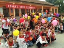 中国能源工程集团携手励志阳光助力贫困地区教育发展